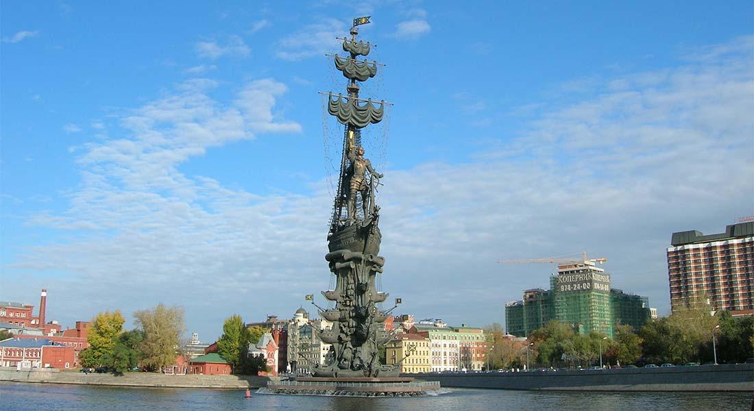 Kip Petra Velikog u Moskvi